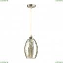 4489/1 Подвесной светильник Lumion (Люмион), Sapphire