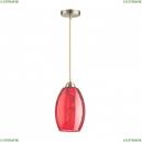 4488/1 Подвесной светильник Lumion (Люмион), Sapphire