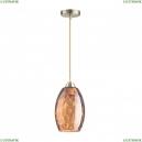 4485/1 Подвесной светильник Lumion (Люмион), Sapphire