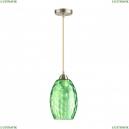 4484/1 Подвесной светильник Lumion (Люмион), Sapphire