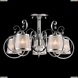 FR020-05-N Потолочный светильник Freya (Фрея) Simone