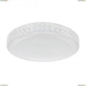 FR6309-CL01-18W-W Настенно-потолочный светильник светодиодный Freya (Фрея), Alicia