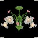 ROSE 11462/5C GREEN Люстра потолочная, 5xE14, 40W, зеленый с розовым Natali Kovaltseva (Ковальцева)