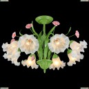 ROSE 11462/8C GREEN Люстра потолочная, 8xE14, 40W, зеленый с розовым Natali Kovaltseva (Ковальцева)