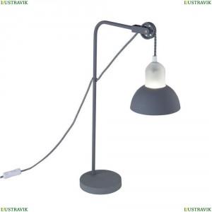 FR5008TL-01GR Настольная лампа Freya (Фрея), Luisa