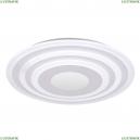 FR6014CL-L98W Потолочный светодиодный светильник Freya (Фрея), Melody