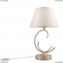 FR2013TL-01G Настольная лампа Freya (Фрея), Classic