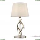 FR2001TL-01G Настольная лампа Freya (Фрея), Classic