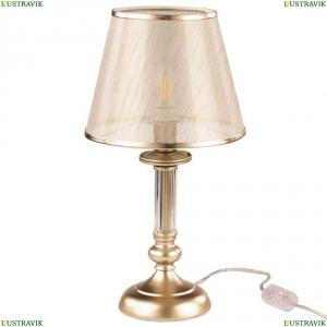 FR2539TL-01G Настольная лампа Freya (Фрея), Classic