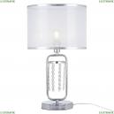 FR5016TL-01CH Настольная лампа Freya (Фрея), Elin