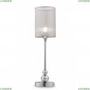 FR5093TL-01CH Настольная лампа Freya (Фрея), Lauren