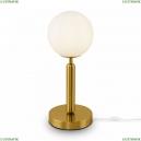 FR5124TL-01BS Настольная лампа Freya (Фрея), Zelda