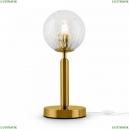 FR5122TL-01BS Настольная лампа Freya, Zelda