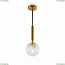 FR5122PL-01BS Подвесной светильник Freya (Фрея), Zelda