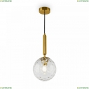 FR5123PL-01BS Подвесной светильник Freya, Zelda