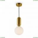FR5135PL-01BS Подвесной светильник Freya (Фрея), Felice