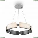 FR6042PL-L86W Подвесной светодиодный светильник Freya (Фрея), Ethan