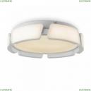 FR6040CL-L92W Потолочный светодиодный светильник Freya (Фрея), Ethan