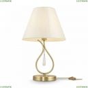 FR2019TL-01BS Настольная лампа Freya (Фрея), Madeline