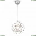 FR5099PL-L6CH Подвесной светильник Freya (Фрея), Amber