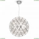 FR5099PL-L45CH Подвесной светильник Freya (Фрея), Amber