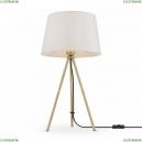 FR5118TL-01BS Настольная лампа Freya (Фрея), Sandy
