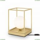 FR5113TL-01G Настольная лампа Freya (Фрея), Trinity