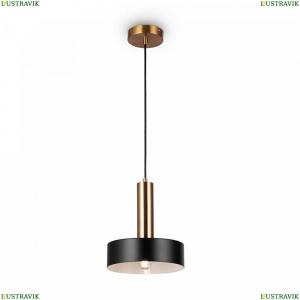 FR4008PL-01BBS Подвесной светильник Freya (Фрея), Izza