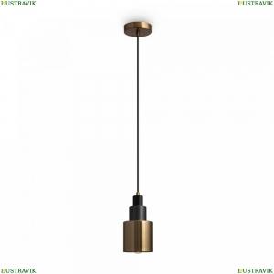 FR4006PL-01BS Подвесной светильник Freya (Фрея), Moke