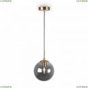 FR5140PL-01GB Подвесной светильник Freya, Moricio