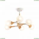FR5105CL-06W Потолочный светильник Freya, Amy