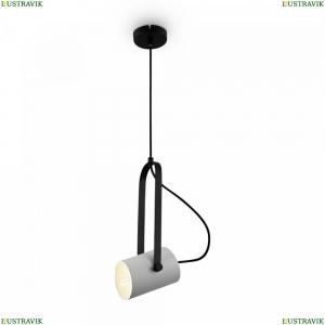 FR4004PL-01WB Подвесной светильник Freya, Elori