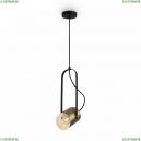 FR4004PL-01BBS Подвесной светильник Freya, Elori