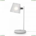 FR5108TL-01CH Настольная лампа Freya, Gino