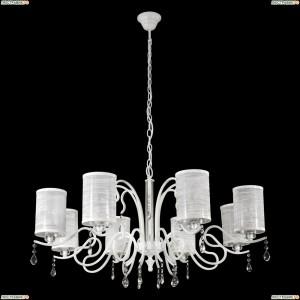 ELISA WHITE SP8 Подвесная люстра Crystal Lux (Кристал Люкс), ELISA