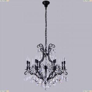 Magnifico SP13 Black/Transparent Подвесная люстра Crystal Lux (Кристал Люкс), Magnifico