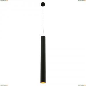 CLT 037C600 BL-G0 Подвесной светодиодный светильник Crystal Lux (Кристал Люкс), CLT 037