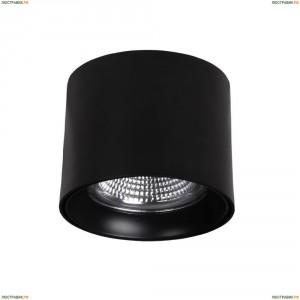 CLT 522C117 BL Потолочный светодиодный светильник Crystal Lux (Кристал Люкс), CLT 522