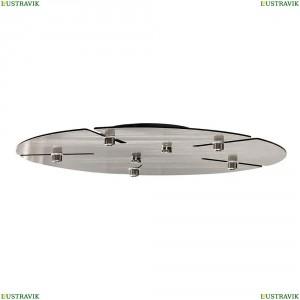 Потолочная база D350-5 Nickel Основание для люстры Crystal Lux (Кристал Люкс), Base
