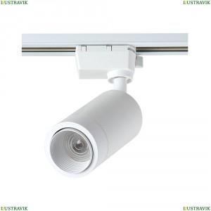 CLT 0.31 008 15W WH Трековый светильник однофазный Crystal Lux (Кристал Люкс), CLT 011
