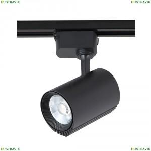 CLT 0.31 007 20W BL Трековый светильник однофазный Crystal Lux (Кристал Люкс), CLT 011