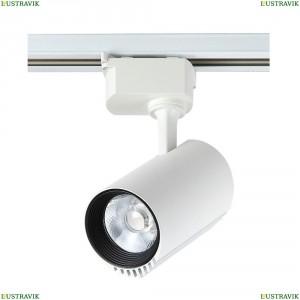 CLT 0.31 007 10W WH Трековый светильник однофазный Crystal Lux (Кристал Люкс), CLT 011
