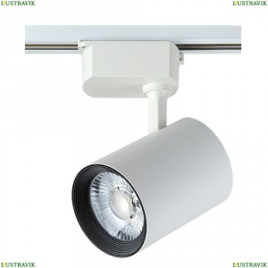 CLT 0.31 006 40W WH Трековый светильник однофазный Crystal Lux (Кристал Люкс), CLT 011