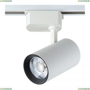 CLT 0.31 006 30W WH Трековый светильник однофазный Crystal Lux (Кристал Люкс), CLT 011