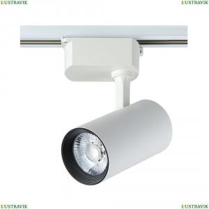 CLT 0.31 006 20W WH Трековый светильник однофазный Crystal Lux (Кристал Люкс), CLT 011