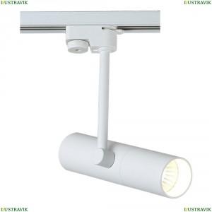 CLT 0.31 005 WH Трековый светильник однофазный Crystal Lux (Кристал Люкс), CLT 011