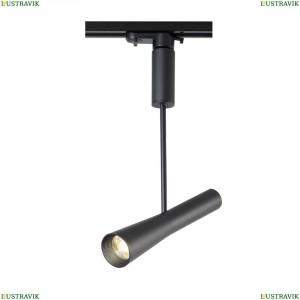 CLT 0.31 002 BL Трековый светильник однофазный Crystal Lux (Кристал Люкс), CLT 011