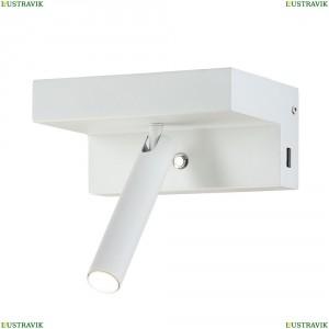 CLT 228W USB WH Настенный светильник Crystal Lux (Кристал Люкс), CLT 228