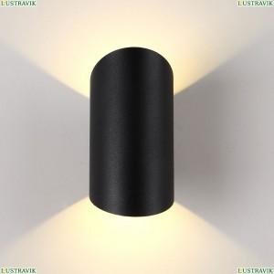 CLT 134W BL Уличный настенный светодиодный светильник Crystal Lux (Кристал Люкс), CLT 134