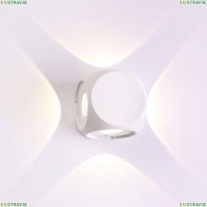 CLT 330W4 WH Уличный настенный светодиодный светильник Crystal Lux (Кристал Люкс), CLT 330